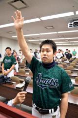 SWATT吉田主将宣誓、勝毎創刊100年記念文科杯あさ野球開会式