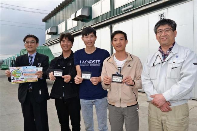 十勝バスの得サービス「エコ通勤企業定期」 登録企業1号「鎌田きのこ」