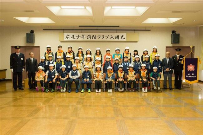 広尾少年消防クラブが入団式