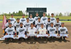 帯大谷ナイン頂点に向けて闘志、春季道高校野球27日開幕