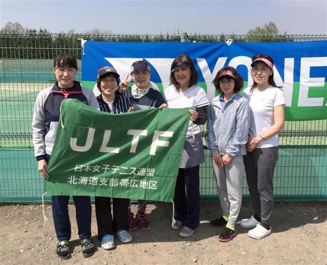 佐々木・小田組がAクラス優勝、8地区親睦女子テニス帯広地区予選
