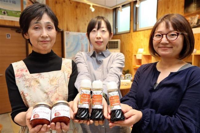 上士幌コンシェルジュが商品開発 ケチャップなど販売へ