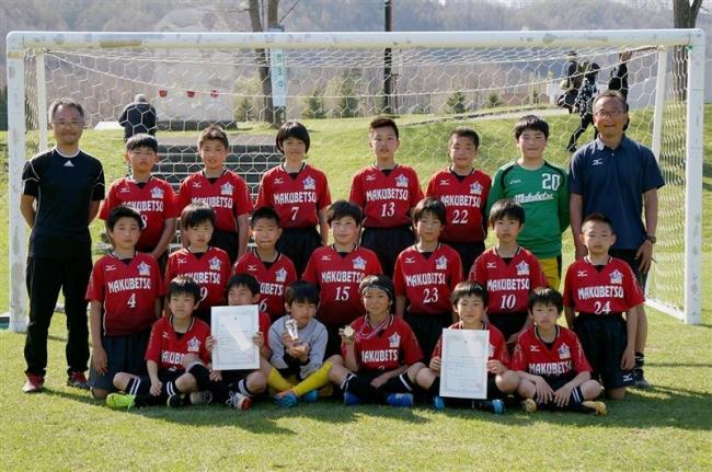 幕別札内FC準優勝 夕張メロン旗少年サッカー大会