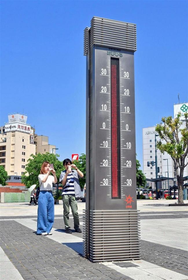 5月の平均気温、観測史上最高に 帯広