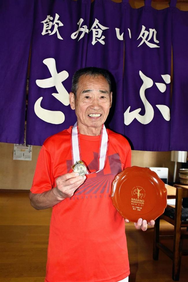 片石祐一、長野マラソン男子75~79歳で優勝