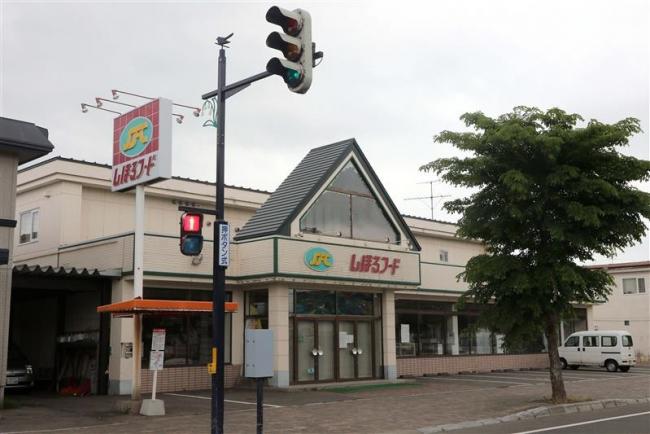 7月に食品スーパーがオープン 士幌フードセンター後継テナント