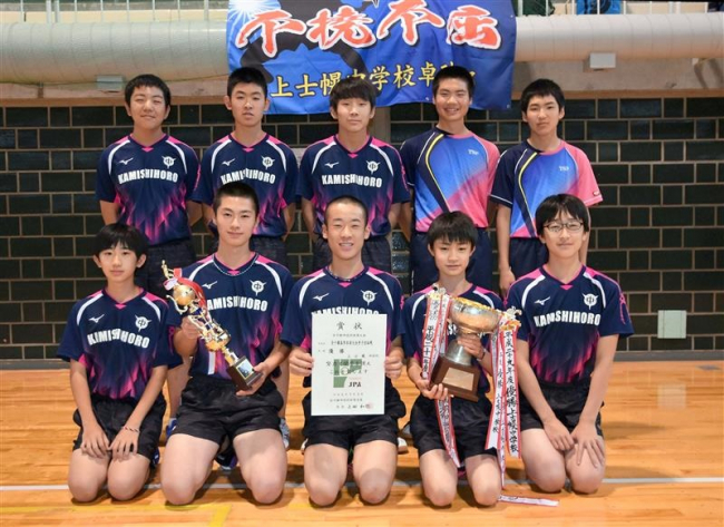 上士幌5連覇、女子は音更6年ぶりV 全十勝中学卓球春季大会