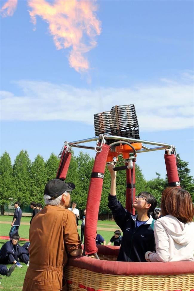 熱気球の仕組み学ぶ 上士幌高校