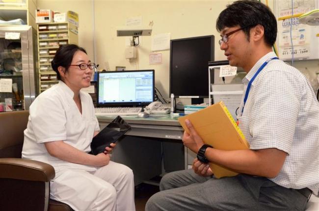 医療介護連携支援センター本格始動へ 広尾町国保病院