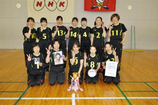 本別逆転初V NHK杯ママさんバレーボール大会