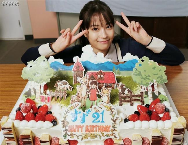 帯広観光コンベンション協会が広瀬すずさんに誕生日ケーキをプレゼント