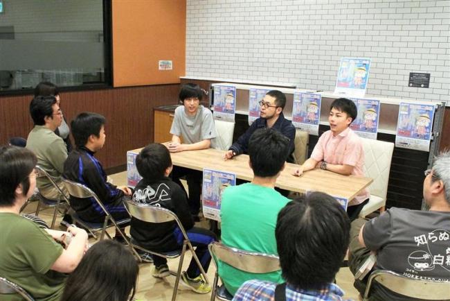 ひとりぼっち農園横山先生が連載の裏側語る サイン会とトークショー