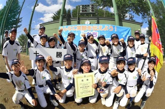 全道V3のとかちスマイルレインボー、全国8強超え狙う 小学生女子野球