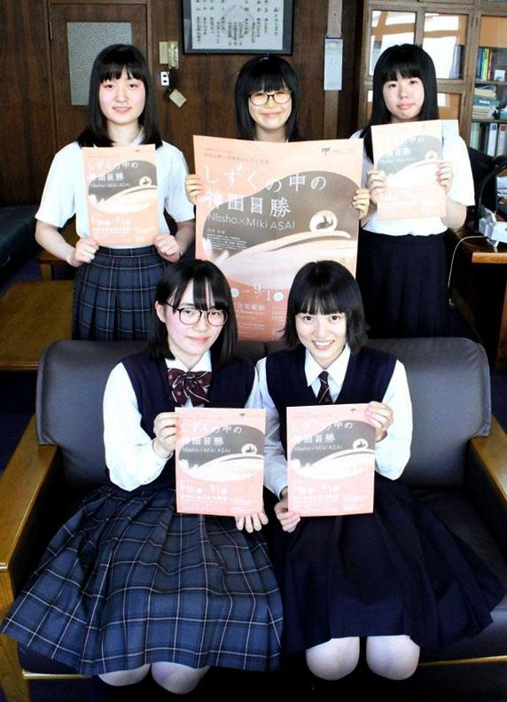「作品の魅力伝えたい」 神田日勝美術館の新展示 帯広大谷高放送局が担当