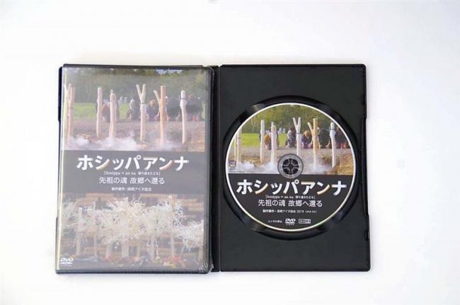 アイヌ遺骨返還の歴史DVDに 浦幌
