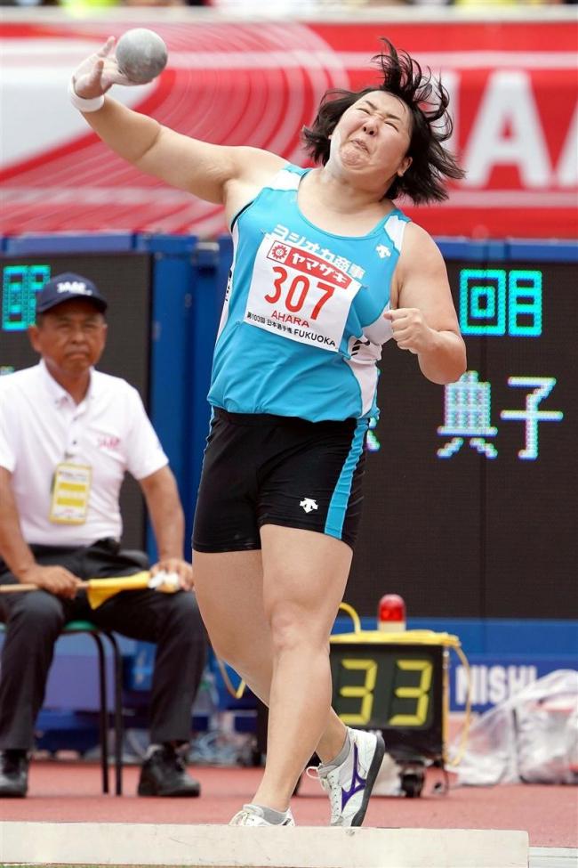 阿原典子、無念の12位、陸上日本選手権女子砲丸投げ
