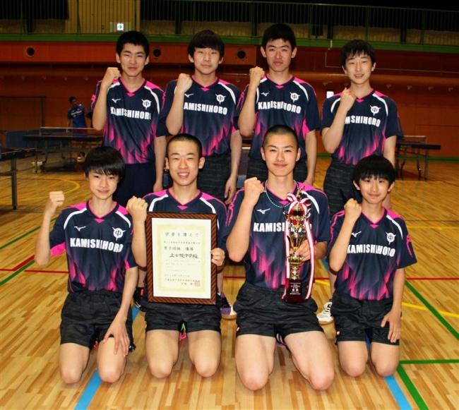上士幌中男子初V 女子は8強健闘 道央中学卓球選手権大会
