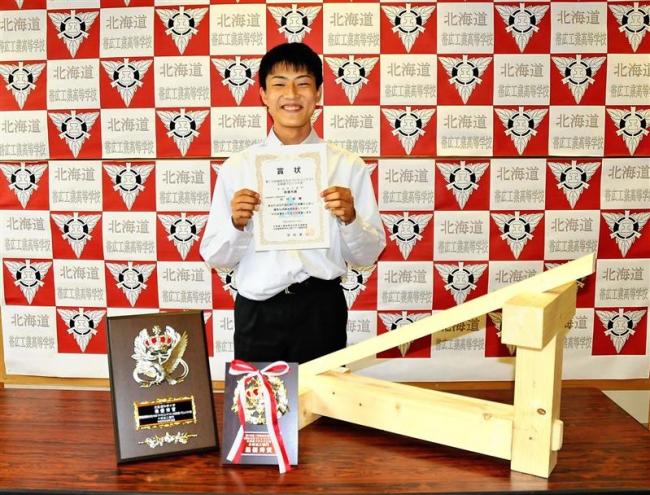 帯工高の田村さん ものづくりコンテストで全国大会へ