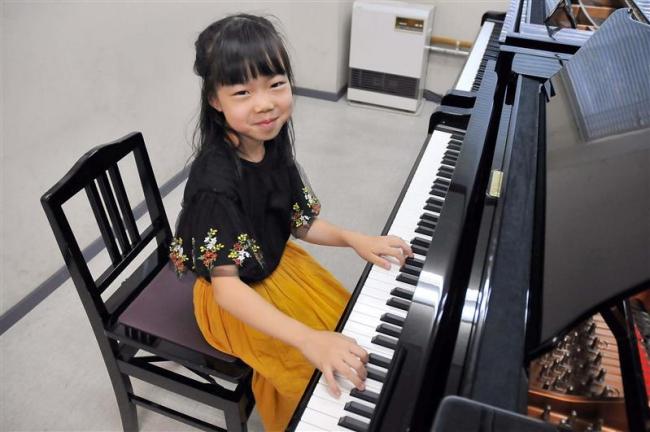 芽室小阪本さんがピアノで全道の舞台へ ヤマハ・ハイライト・コンサート