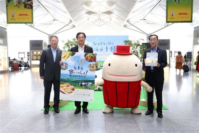 中部空港で十勝PR開始 開幕式典に米沢会長 とかち観光誘致空港利用推進協