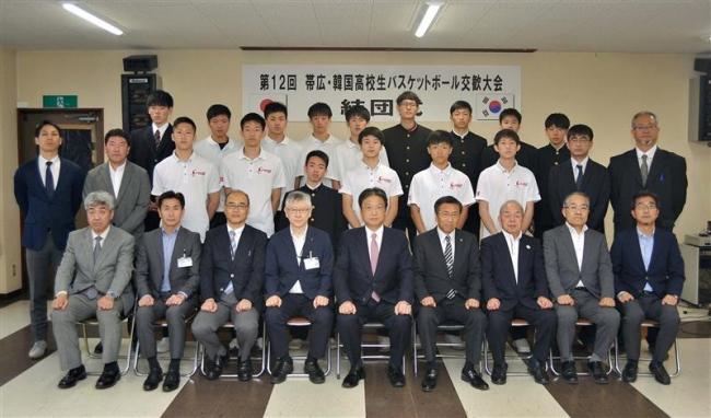帯広選手団結団式、日韓高校バスケ交歓大会15日に開幕