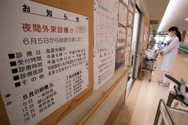 夜間診療開始から1カ月 本別町国保病院