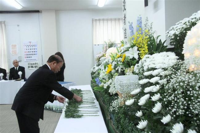 平和への誓い新たに 戦没者追悼式 本別