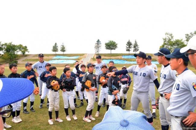 慶大野球部、今年も幕別で合宿 野球教室や学習指導も