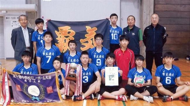 下音更2連覇 男子は帯広合同制す 全十勝中体連夏季バレーボール