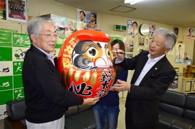 鈴木氏に当確、地元支援者も歓喜 参院選比例