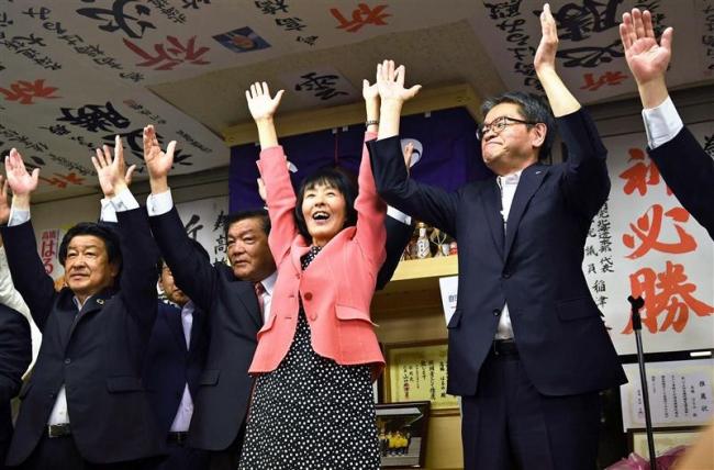 「国民の課題解決に全力」 当選確実の高橋さん