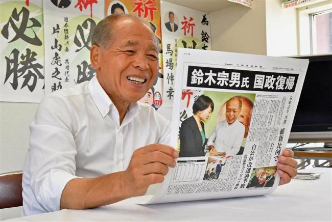 「人の何倍も働く」 当選から一夜明け、鈴木氏