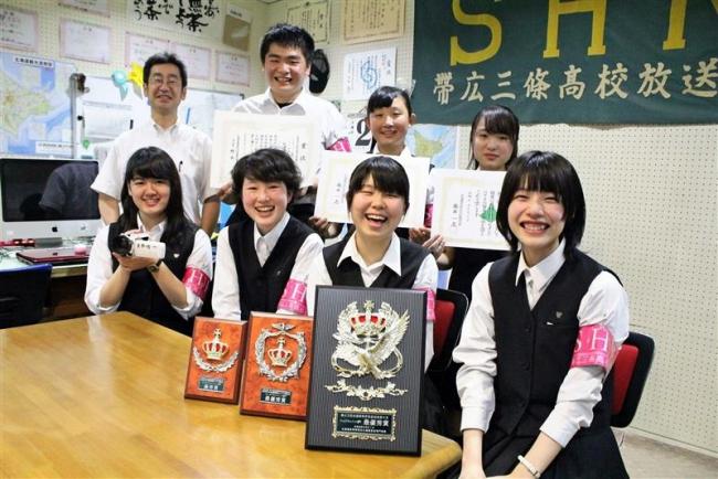 管内高校4校が全国へ 高校放送コンテスト