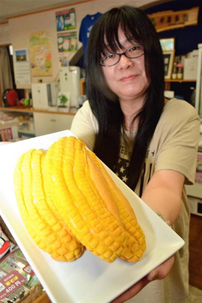「日本一コーンパン」創作 芽室町観光物産協会
