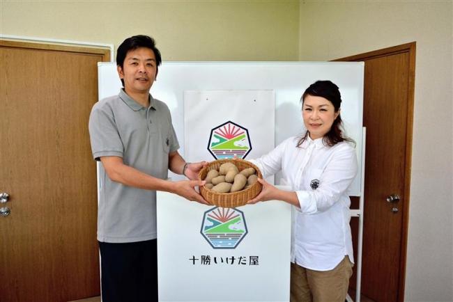 JAL国内線の機内食に 十勝いけだ屋の熟成ジャガイモ