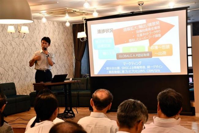 海外研修成果を発表 LANDで十勝人チャレンジ支援事業報告会