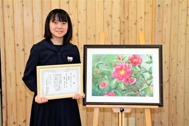 鹿追で花の絵コンテスト表彰