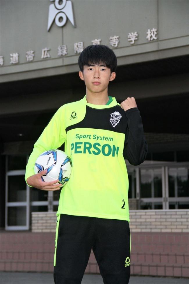 帯緑陽高の菖蒲碧、U18道フットサル選抜主将として全国での活躍誓う