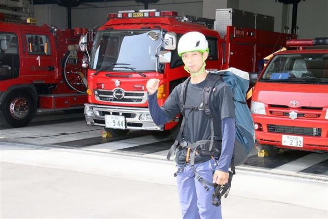 「山のプロ」山岳救助に従事 新得