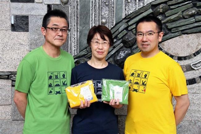 モンベルコラボTシャツ発売 新得 東大雪荘