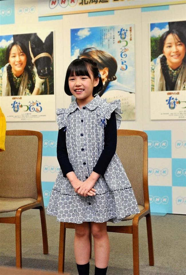 「こなつ」粟野咲莉さんも登場 あすから平原まつり