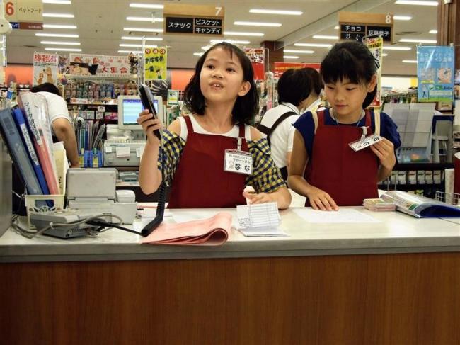 スーパーの仕事楽しい コープ札内店で小学生体験会