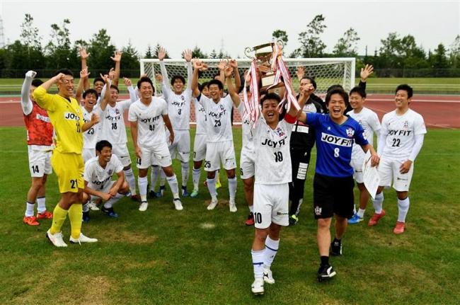 十勝スカイアース今季初栄冠、黒川ら躍動 社会人サッカー道予選