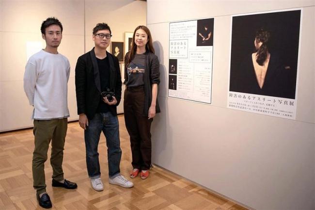 幕別で「障害のあるアスリート写真展」 十勝初開催