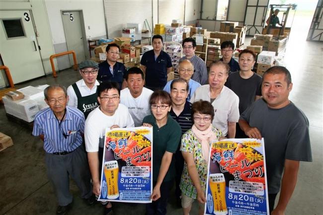 20日に「市場直送海鮮ビールまつり」 本別