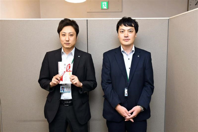 帯広信金が愛情銀行に10万円