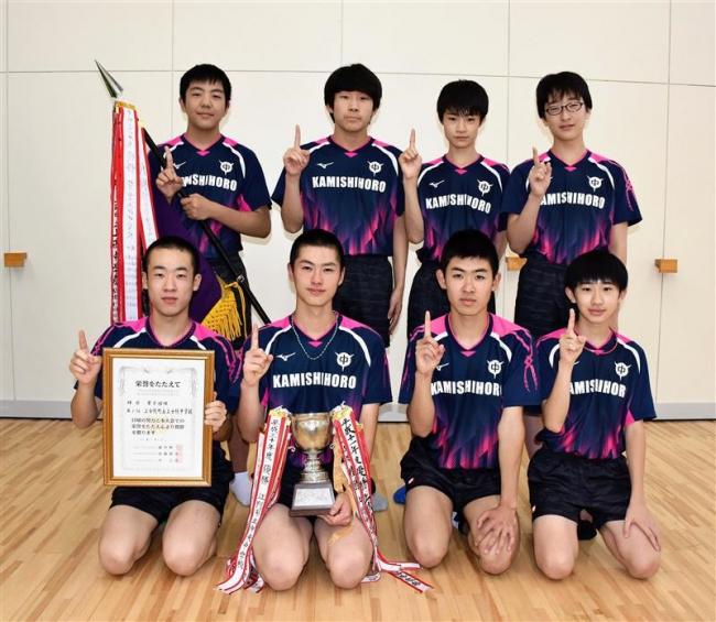 上士幌男「決勝T進出を」、千年と女子の小林は個人戦に 全国中体連卓球