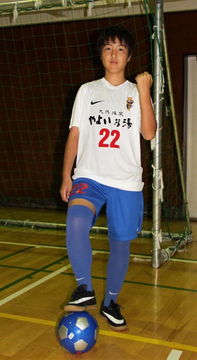 十勝リトルガールズの米村、女子U―14サッカータイ遠征のメンバーに