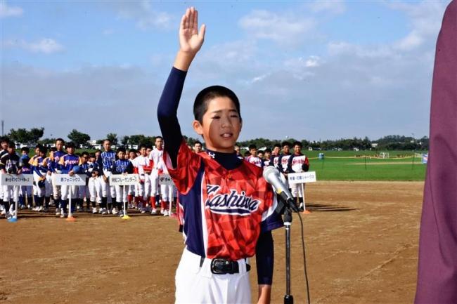 15チーム熱戦スタート、柏の仁平主将宣誓 帯広平原Lクラブ杯少年野球開幕