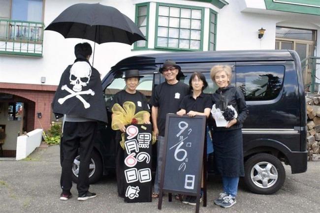 6日に「黒の日」イベント 池田